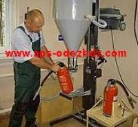 Огнетушитель - заправка, перезарядка