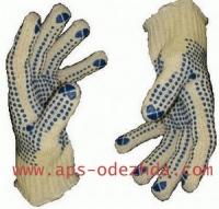 Перчатки трикотажные ПВХ 2-х стороние