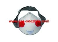 Респиратор R30 FFP3D NR