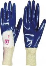 Перчатки с нитриловым покрытием МБС манжет резинка частичный  облив