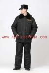 Куртка зимняя удлиненная «Микула»