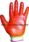 Перчатки трикотажные ПВХ ладонь 2-й латекс 13 класс вязки