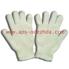 Перчатки трикотажные ХБ 4-нитка 10 класс вязки.