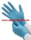 Перчатки KleenGuard G-10 (нитрил)